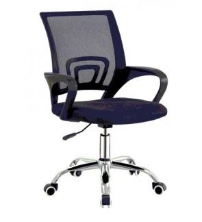 Diaz Mesh Office Chair