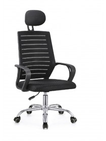 Wizi Highback Office Chair