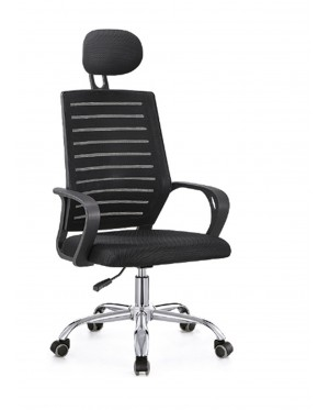 Wizi Highback Office Chair